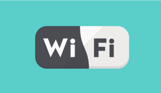 宇都宮で使えるFREE Wi-Fiスポット5選とフリーワイファイを簡単に探す方法をご紹介!