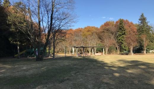 公園/遊具:中岡本緑公園をレビュー