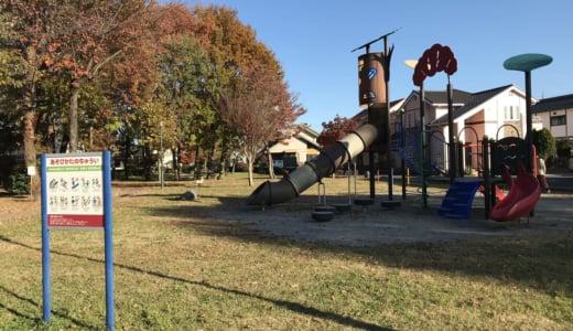 公園/遊具:奈坪ニュータウン第三公園をレビュー