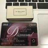 ANAマイレージクラブダイヤモンド