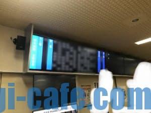 鹿沼免許センターの合格発表の電光掲示板